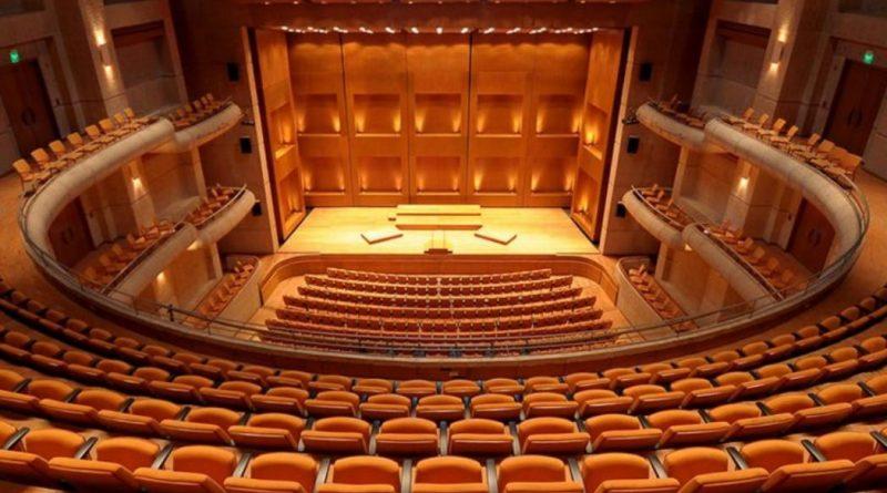 ¿Ya sabes qué programación te trae el Teatro Mayor Digital en agosto?